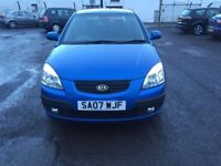 FREE DELIVERY AVAILABLE - 2007 KIA RIO 1.5 LS CRDI DIESEL 5 DOOR - YEAR MOT - WARRANTY - SERVICE