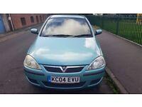 Vauxhall Corsa (non running)
