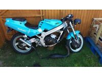 Swap wanted for my rg125, looking for a motocross style bike