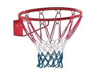 Basketball ring/hoop