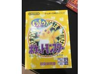 Pokemon Yellow Japan import Gameboy