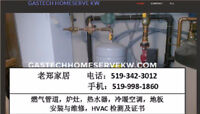 Stove / range, water heaters, furnaces repair & installation