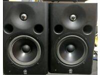 Yamaha msp7 studio monitors (pair)