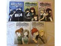 Manga Bundle - MegaTokyo volumes 1-5 (Just £25)