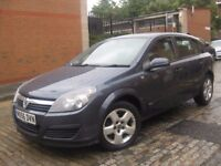VAUXHALL ASTRA 1.6 CLUB TWINPORT NEW SHAPE 56 REG **** 5 DOOR HATCHBACK