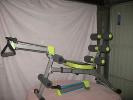 Wondercore 2 multi gym exercise machine