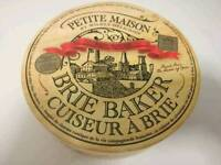Brand New Wildly delicious Petite Maison Brie baker Won gold in the 2009 NASFT SOFI Awards