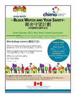 Chimo Community Services Free Workshop - Block Watch