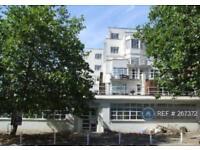 1 bedroom in Longfield House, London, W5