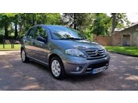 CITROEN C3 1.4 HDI AIRDREAM PLUS 09 PLATE 2009 1OWNER 71728 MILES FULL SERVICE HISTORY AIRCON ALLOYS