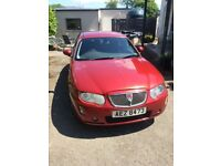 Rover 75 Contemporary CDTi 2l Diesel - the most sought after model. PRICE REDUCTION