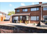 3 bedroom house in Rivington Drive, Ormskirk, L40 (3 bed)