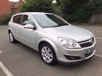 2007 Vauxhall astra 1.6 design with 1 year MOT