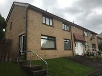 Coming soon - Crookston, 2 bedroom, end terrace, parking, garden, dining area