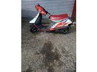 1995 HONDA VISION ,SMALL MILEAGE ,GOES WELL