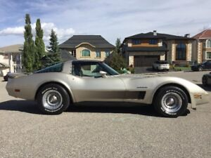 1982 Chevrolet Corvette Collector Edition Coupe (2 door)