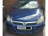 Vauxhall Astra Mk5 Bonnet Breaking For Parts (2005)