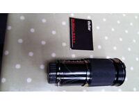 Vivitar zoom lens