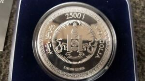 PIECE D'ARGENT 2000 Year of the Dragon Mongolia 2500 Togrog 5oz