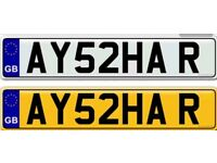 AYESHA AISHA a private number plate for sale
