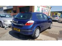 VAUXHALL ASTRA CLUB TWINPORT 1.6 (2005) - 5 DOOR HATCH - LOW MILEAGE - NEW MOT - HPI CLEAR!
