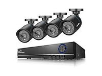 cctv camera package system new