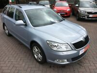 Skoda Octavia Elegance 1.8 Petrol TSi Estate, 2 Owners, VGC, RAC Warranty, Finance Available.