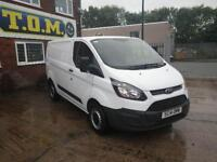 Ford Transit Custom 2.2TDCi ( 100PS ) ECOnetic 270 L1H1