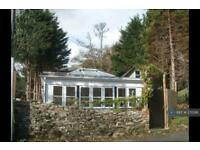 2 bedroom house in Sandplace, Looe, PL13 (2 bed)