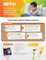 Awesome Teaching Opportunity! ESL Teachers Wanted!