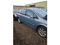 Renault Vel Satis very low Mileage sought after car MOT`d but needing a bit tlc