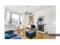 2 bedroom flat in Holland Road, London, W14 (2 bed)