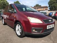 2004 FORD FOCUS C-MAX 1.6 TDCI ZETEC **12 MONTHS MOT +LEATHER UPHOLSTERY + P