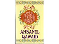 Tajweed Quran Arabic language& Islamic studies