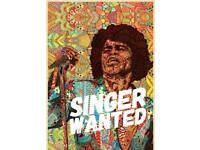 Funk and Soul singer wanted.