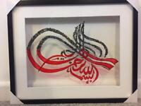 Personalised gifts and art