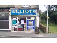 Shop retail unit for sale offers over £65000