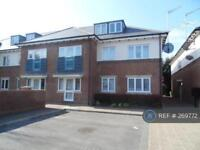 2 bedroom flat in Marshland Square, Reading, RG4 (2 bed)