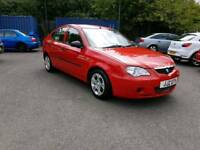 2005 proton gen2 1.3 long mot low miles