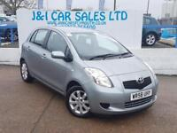 TOYOTA YARIS 1.4 TR D-4D 5d 89 BHP A LOW PRICE 5DR FAMILY HATCH (silver) 2009