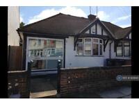 2 bedroom house in Pier Road, Gravesend, DA11 (2 bed)