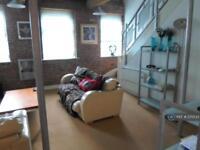 1 bedroom flat in Silk Mill, Maccesfield , SK11 (1 bed)