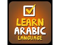 Arabic,Quran and Tajweed Teacher / classes