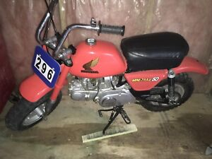 Do you have a 1978 Honda 50 for parts or sale