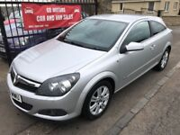 2008 (58) VAUXHALL ASTRA DESIGN, 1 YEAR MOT, WARRANTY, NOT FOCUS MEGANE 308 GOLF A3