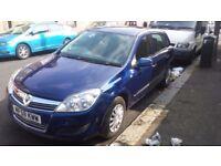 Vauxhall Astra 1.6 i 16v Life 5dr 2008 Reg58 Mileage 65900 Need New Engine £499