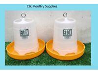 NEW CHICK QUAIL ETON 1.5KG FEEDER ORANGE QUALITY MADE X2