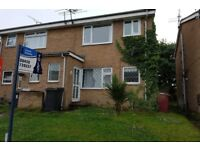 1 bedroom flat in Kestrel Drive, Eckington, S21