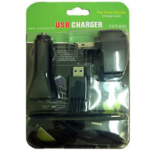 NEW Universal Cell Phone Charger for AC/DC or USB CHARGEUR