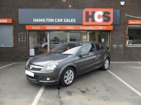 Vauxhall Astra 1.6 16v VVT Design - GREAT CONDITION - 1 YR MOT & WARRANTY